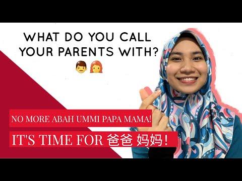 No More PAPA MAMA. Let's Call Them 爸爸 (bàba)妈妈(māma)!