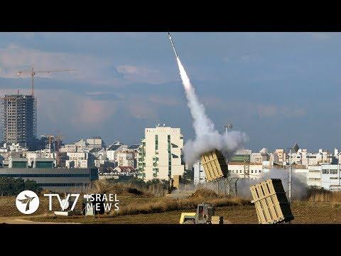 TV7 Israel News 14.12.17 Gazan Islamists fire rockets toward Israel, hit an UNRWA school