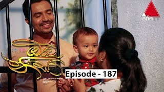 Oba Nisa - Episode 187 | 26th December 2019 Thumbnail