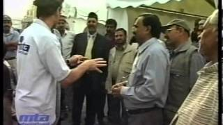 Inspection of Duties by Ameer sahib Germany at Jalsa Salana Germany 2002