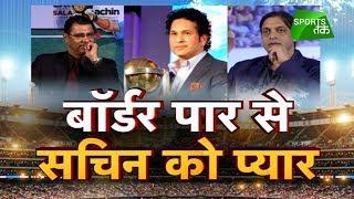Salaam Sachin: Why Waqar Younis & Shoaib Akhtar Think Tendulkar the Best Batsman Ever | Indo-Pak Spl