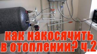 Полипропиленовые трубы для отопления: как накосячить? часть 2 ошибки сварки полипропиленовых труб