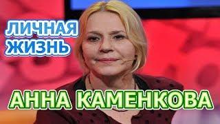 Анна Каменкова - биография, личная жизнь, муж, дети. Актриса сериала Тест на беременность 2 сезон