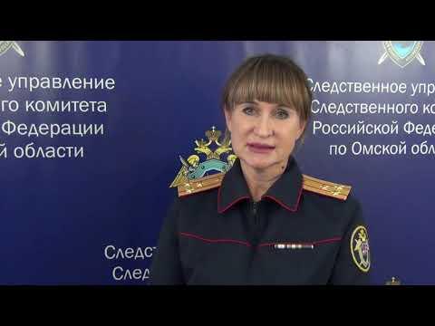 ЖЕСТЬ от 03 12 19_Антенна 7_Омск