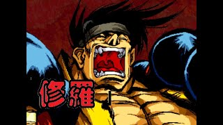 [TAS]ARCADE Samurai Shodown III-Gaira Caffeine「Slash」