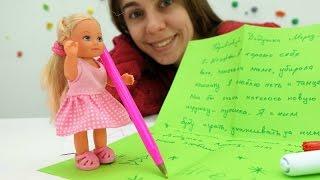 Видео для девочек. Штефи пишет письмо Деду Морозу