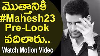 Mahesh 23 stunning pre look | mahesh babu | ar murugadoss | #mahesh23 | rakul preet | friday poster