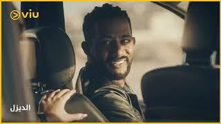 محمد رمضان لـ ياسمين صبري: شوفتي فيلم السرعة والغضب بتاع ڤين ديزل والصخرة 😂 🏎️ يا ترى عمل ايه؟؟