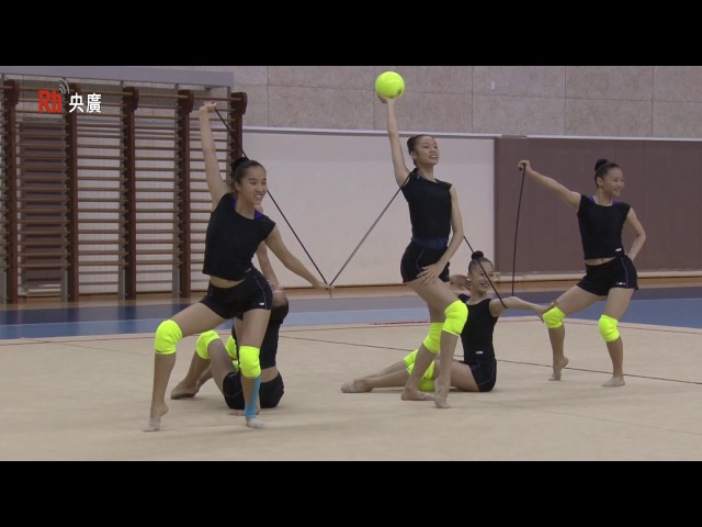 【央廣】世大運團體韻律體操 賽德克巴萊配樂入舞