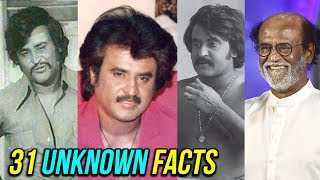 SHOCKING Rajinikanth 31 UNKNOWN Facts | Happy Birthday Rajinikanth