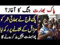 Imran Khan Best Reply to Narendra Modi | Pakistan And India Dialogues - Spot on