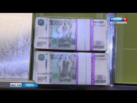 В тверском банке уничтожают деньги