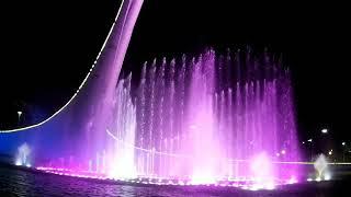 №102 Сочи.Олимпийский парк.Поющие фонтаны.Часть 2.