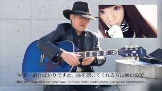 Description(English & Japanese) Hello!(≧∇≦)I am Sukannku P Kogur...