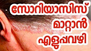 Giardiasis meaning in malayalam. Free Senior Christian Singles Sites