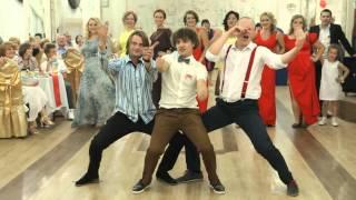 Сюрприз Алексею и Диане в день свадьбы от друзей
