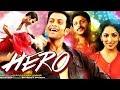 Hero (2017) Latest South Indian Full Hindi Dubbed Movie | Yami Gautam | Action Romantic Movie