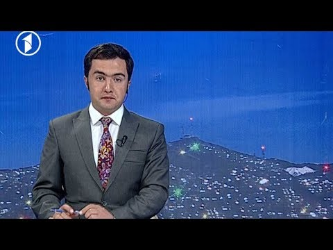 1TV 10pm  Dari News.16.12.2017 خبرهای ده شب تلویزیون یک