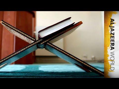 Quran snapchat