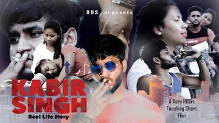 KABIR SINGH - A Real Life Story   Short Flim   Pachtaoge   Very Heart Touching   Palash Saha   #BOS