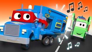 Детские мультики с грузовиками - Грузовик сирена - Трансформер Карл в Автомобильный Город 🚚 ⍟