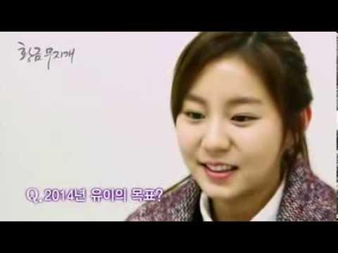 Golden Rainbow Interview with UEE as Kim Baek Won