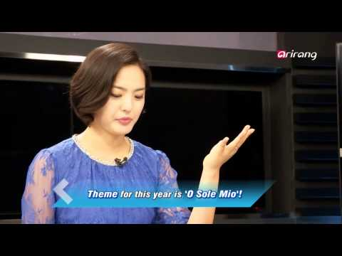 In The Newsroom - A cultural moment with reporter Yim Yoon-hee 임윤희 리포터의 문화와 함께 하는 시간