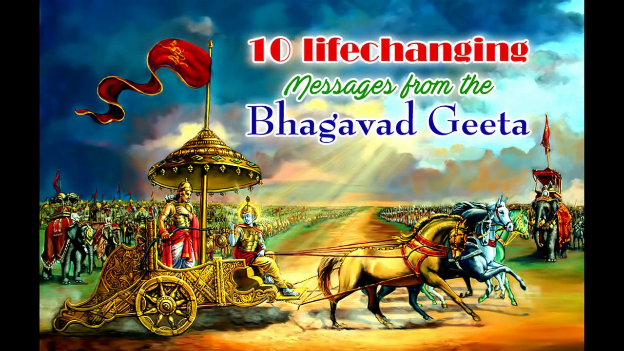 Bhagavad Gita Telugu Quotes And Messages For Life Change Naveegfx