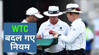 World Test Championship : WTC में बड़ा बदलाव,NZ को घाटा