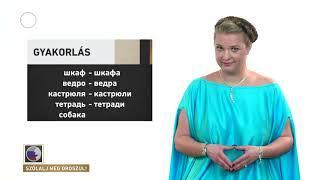 Szólalj meg! – oroszul, 2017. október 13.