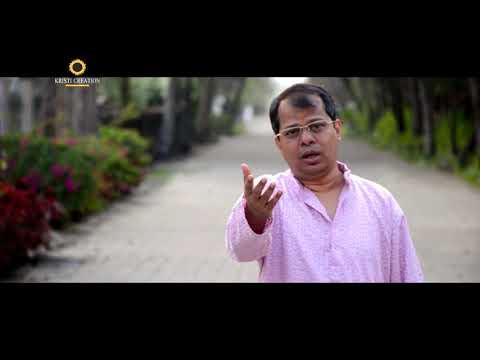 udasi-hawa(full-video) -new-bangla-songs- -rabindra-sangeet- -kristi-creation- -bengali-hits-2018