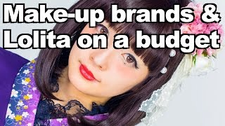 MAKE-UP BRANDS & LOLITA ON A BUDGET | Talk with Misako Aoki Lolita fashion model | 青木美沙子化粧品について Thumbnail