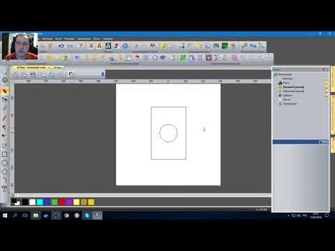 Видеоуроки по artcam руководство artcam pro 2009 торрент