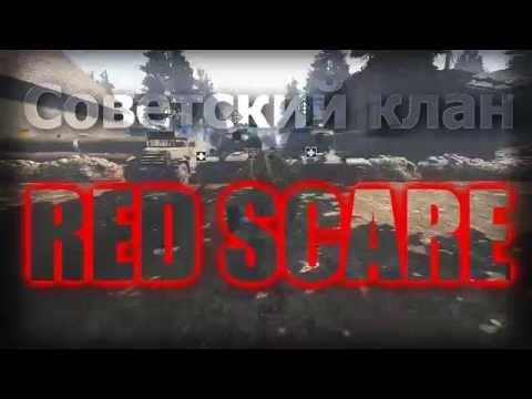 RED SCARE  (Heroes & Generals)