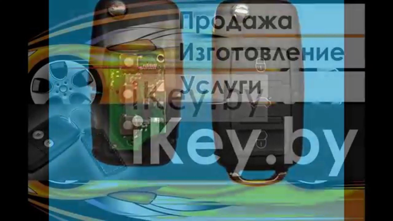 Гидрокомпенсаторы Шкода Фабия.AVI