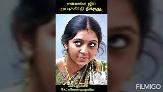 #tamil #hot #devdiya #wife #memes #trend #legend Tamil Actress Memes Adults only