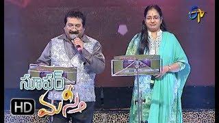 Balapam Patti Song   Mano, Malathi Performance   Super Masti   Khammam   25th June 2017   ETV Telugu