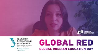 Global RED | Graduate School of Economics and Management UrFU