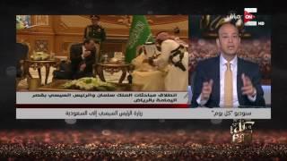 """فيديو.. أديب للشماتين في تدهور العلاقات بين مصر والسعودية: """"الفرح خلص"""""""