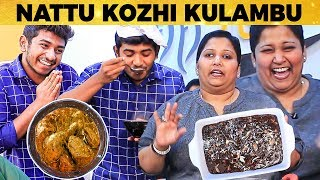 Spicy Chettinad Nattu Kozhi Kulambu &amp Kaattu Kambu Halwa Recipe by Grace &amp Ken Karunas