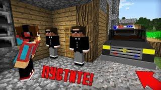 ПОЧЕМУ ОХРАНА ПРЕЗИДЕНТА НЕ ПУСКАЕТ МЕНЯ В МОЙ ДОМ В МАЙНКРАФТ 100 ТРОЛЛИНГ ЛОВУШКА Minecraft