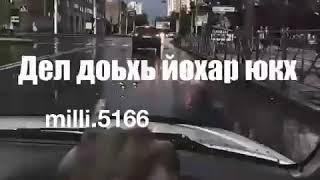 Асхаб Вахарагов