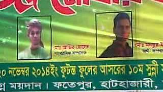 bangladesh islami chattrasena fotehpur 3no ward