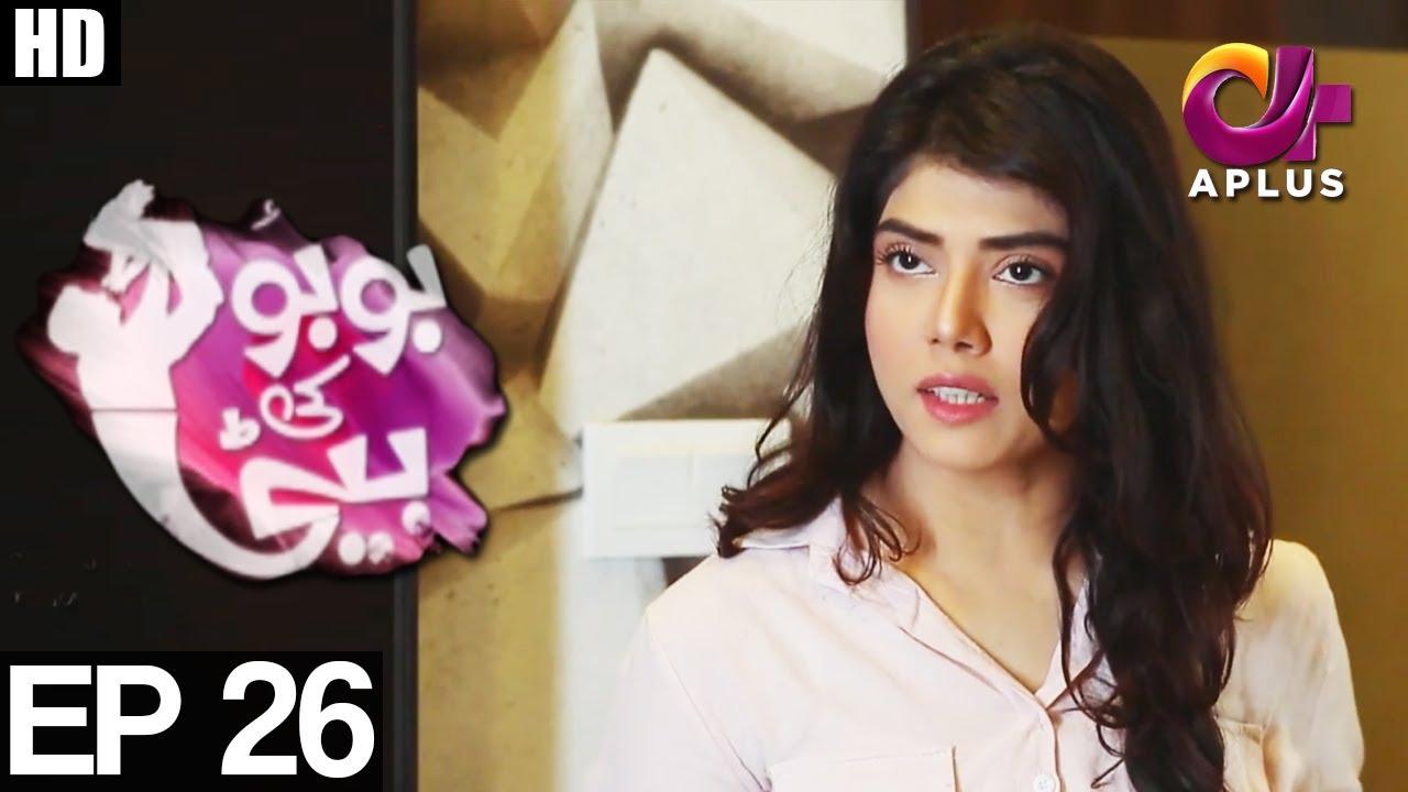 Kavyanjali drama episode 26 : Dalam mihrab cinta episode 025