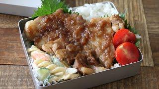 【お弁当作り】簡単!なのに柔らかいトンテキ弁当!bento#615