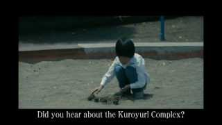 The Complex (Kuroyuri danchi) - trailer from web | BIFFF 2013