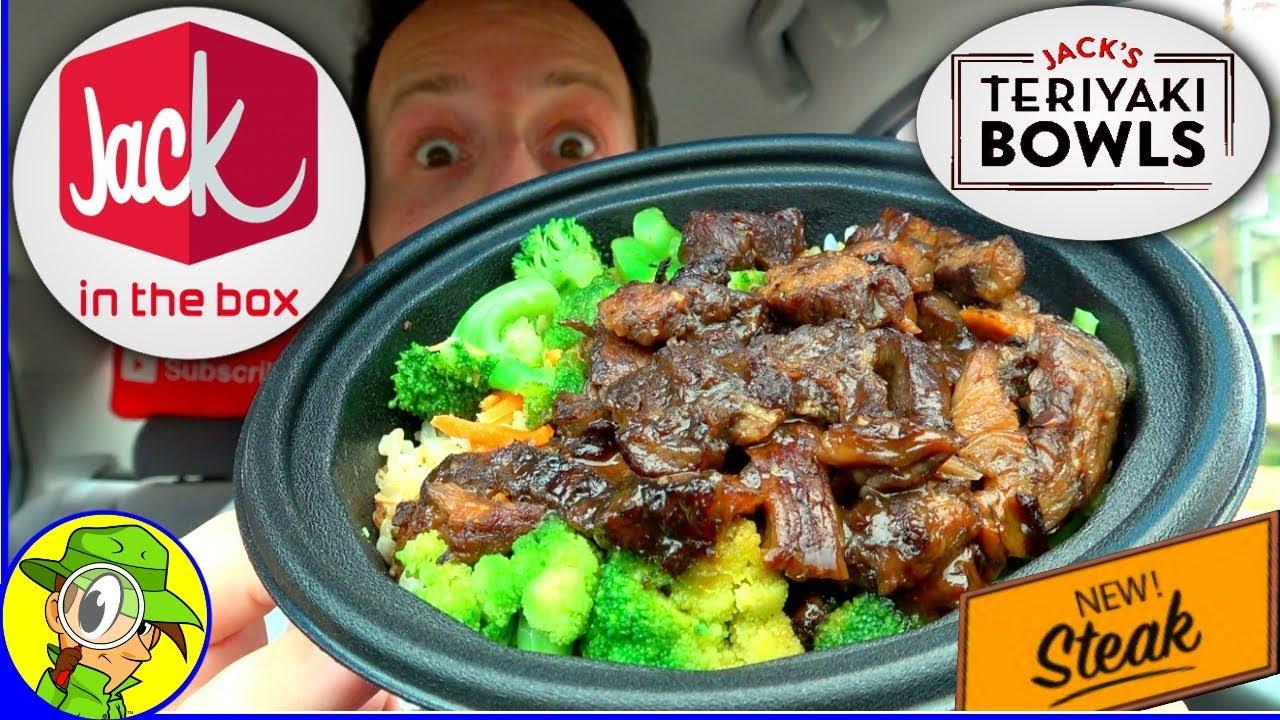 Jack In The Boxr Steak Teriyaki Bowl Food Review