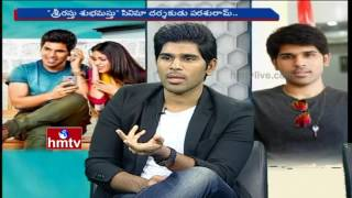 allu-sirish-shares-opinion-on-multi-starrer-srirastu-subhamastu-hmtv