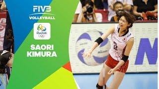 Japanese heroine ...