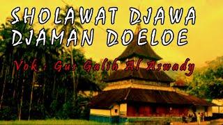 Download lagu SHOLAWAT JAWA JAMAN DULU  || PUJI PUJIAN KUNO SEBELUM SHOLAT FULL ALBUM 2021